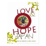 POSTCARD Record of Leaves LOVE & HOPE Cool Flag Postal