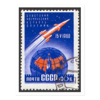 Postcard Sputnik 4 Vostok spacecraft