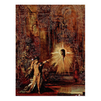 Postcard The Apparition Ghost