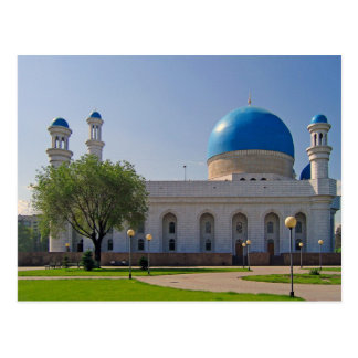 Postcard The Central Mosque, Almaty, Kazakhstan