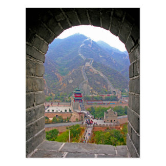 Postcard View From The Great Wall Of Clouded