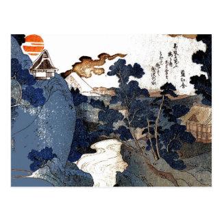Postcard Vintage Asian Art