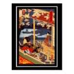 Postcard Vintage Asian Art Post Card