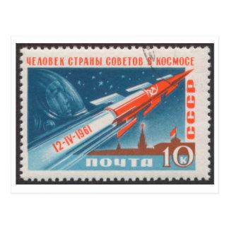 Postcard Vostok 1 and Yuri Gagarin Flight