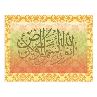 Postcard  with arabic Calligraphy