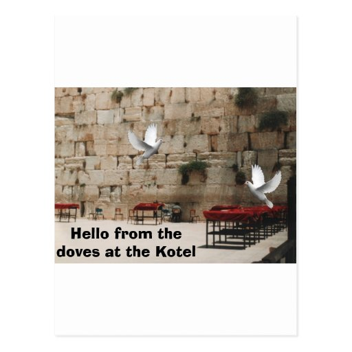 Postcard with doves at the Kotel