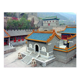 Postcard Zhen Wu Temple At the Great Wall, Clouded