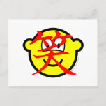 Chinese character buddy icon   postcards