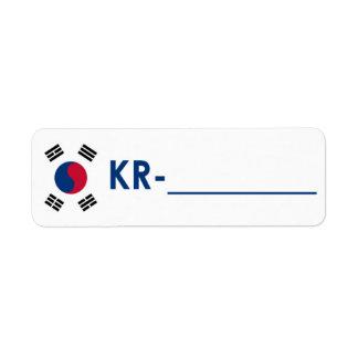 "Postcrossing ID Label South Korea ""Flag Style"""