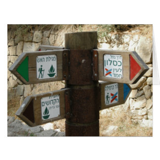 ¿Poste indicador israelí - yendo mi manera Tarjetas