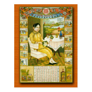 Poster 1918 del calendario de Lobowl Medical Compa Postales