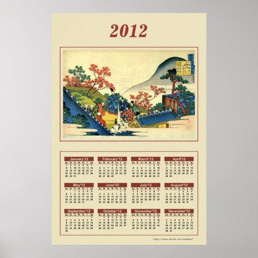 Poster 2012 del calendario de Hokusai