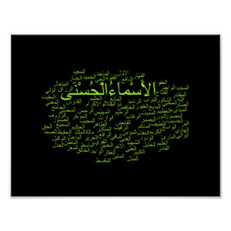 Poster: 99 Names of Allah (Arabic) Poster