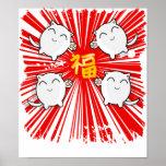 poster afortunado japonés lindo de 4 gatos