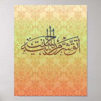 poster árabe de la caligrafía