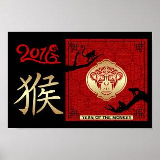 Poster chino 2016 del Año Nuevo