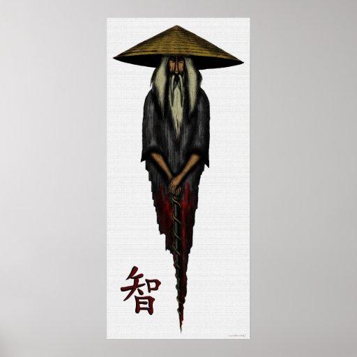 Poster chino abstracto fresco del arte gráfico del