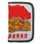 Poster chino de la propaganda organizador