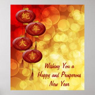Poster chino de la serpiente del Año Nuevo