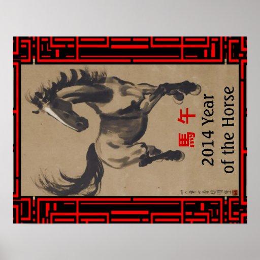 Poster chino del caballo del zodiaco