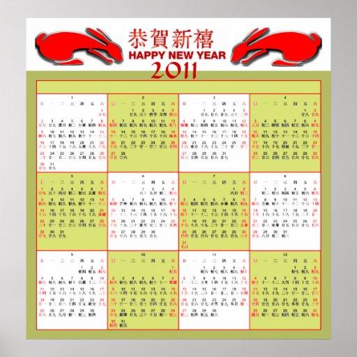 poster chino del calendario del Año Nuevo a partir