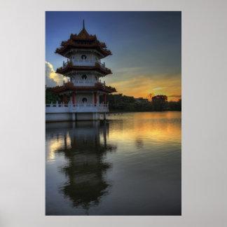 Poster chino del edificio de la pagoda del jardín