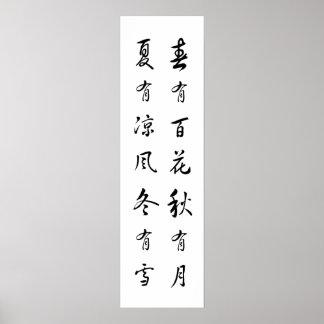 Poster chino del poema de cuatro estaciones