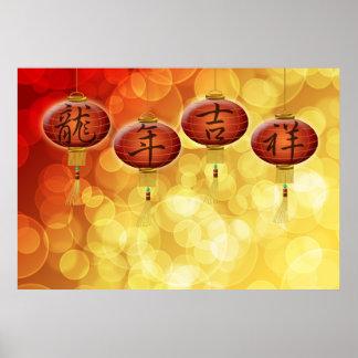 Poster chino feliz de las linternas del Año Nuevo