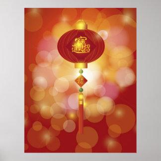 Poster chino feliz del Año Nuevo