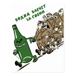 Poster comunista de Rusia del Anti-Alcohol Postal
