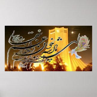 Poster cuadrado de Azadi (Shahyad)