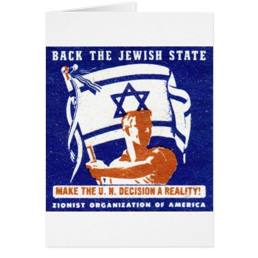 Poster de 1947 sionistas felicitaciones