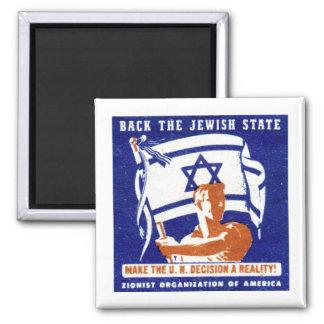 Poster de 1947 sionistas imán cuadrado