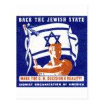 Poster de 1947 sionistas postal