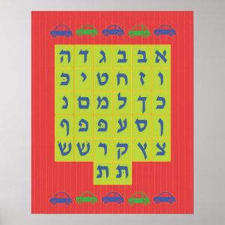 Poster de Alef Beis