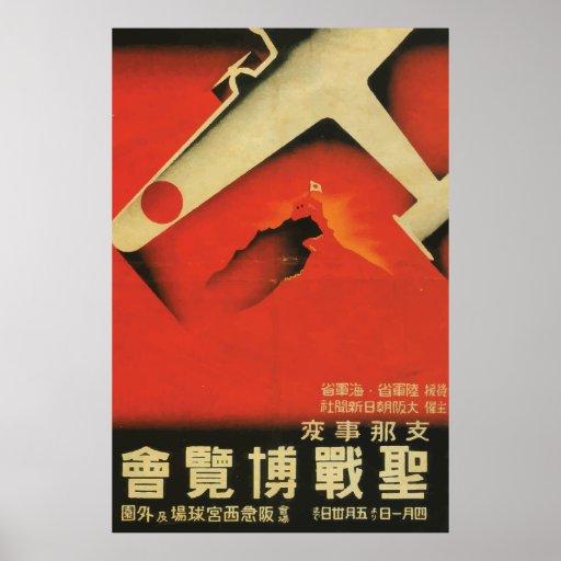 Poster de esfuerzo de la guerra del vintage ww2 de
