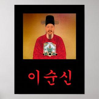 Poster de Hangul de la espinilla de almirante Yi