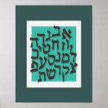 Poster de la apuesta de Alef - azul moderno