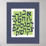 Poster de la apuesta de Alef - verde lima con blue