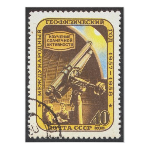 Poster de la cartera - arte 1957 del sello de la a