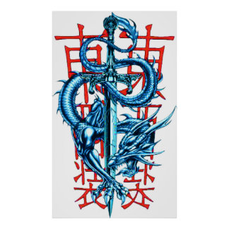 Poster de la espada del dragón