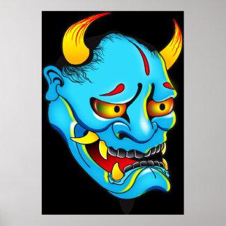 Poster de la máscara del demonio de Hannya