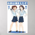Poster de la policía de Tokio