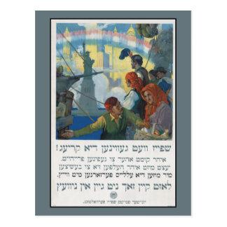 Poster de la Primera Guerra Mundial en Jiddish Postal