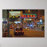 Poster de la vida nocturna de Hong Kong Póster