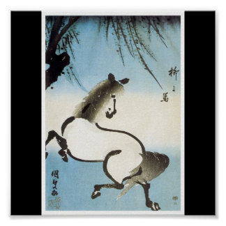 Poster de los 1830's de pintura japoneses de la C.