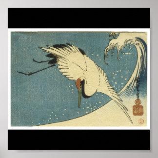 Poster de los mediados de 1830's de pintura japone