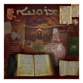 Poster de Maronite Syriac
