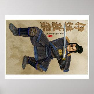 ¡Poster de Masamune de la fecha del samurai