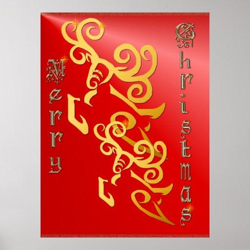 Poster de oro de las Felices Navidad